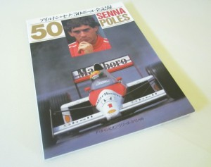 Senna 50poles book cover
