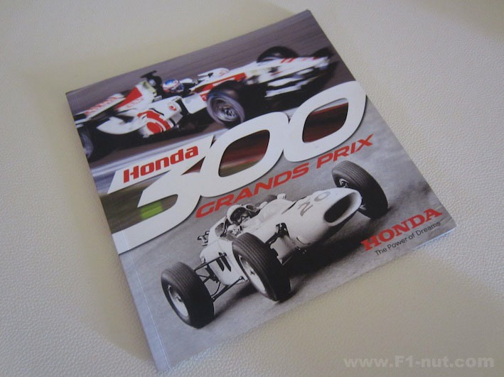 honda 300 grand prix cover