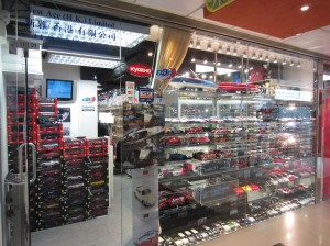 Shopfront display...if you look hard you can see a F2012, MP4/4 and P34