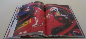Ferrari The Revival book pages