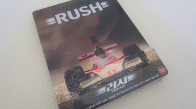Rush KimiChi Blu-Ray cover
