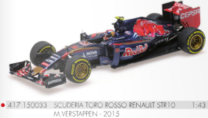Minichamps resin verstappen STR10